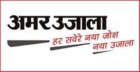 Amar Ujala SAMWAD: Uttar Pradesh Discovers its Thought Leadership Platform, Hindi Gets its First Mobile Interactive TV