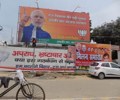 BJP worker says father killed for opposing renaming of square named after PM
