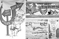 Development Brings Ashanti to Shantiniketan Neighbourhood