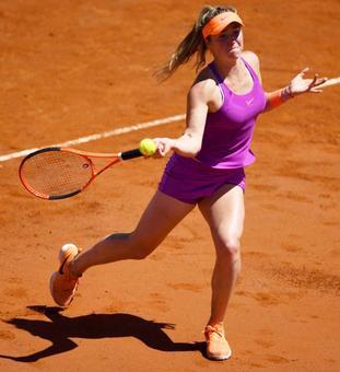 Italian Open: Svitolina wins after Halep falters