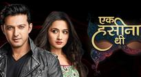 Sanjeeda Sheikh, Vatsal Sheth to reunite for second season of Ek Hasina Thi?
