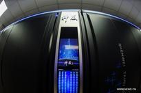 China starts developing new-era exascale supercomputer