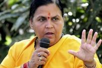 Uma Bharti admitted in AIIMS, her condition stable