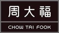 Chow Tai Fook founder dies worth $15b
