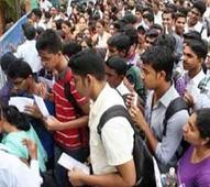 PSEB class 12th results expected to be announced today