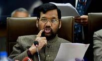 No legal basis for service charge: Union minister Ram Vilas Paswan