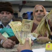 Demonetization's impact on GDP 'clearly negative': Fitch