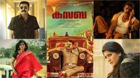 Mammootty's 'Kasaba' movie review: CI Rajan Zacharia's one-man show