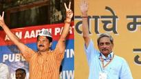 Goa Elections 2017: How Congress edged out BJP and blanked out AAP