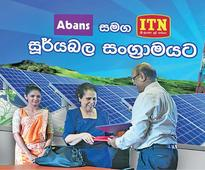 Abans provide free and inexhaustible supply of energy from the sun