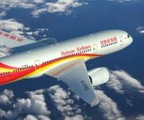 News: Hainan Airlines prepares for Manchester launch with UK roadshow