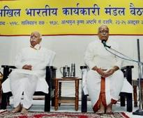 RSS calls for empowerment of Dalits, SCs and tribes