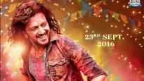 Who says I was born with silver spoon?: Riteish Deshmukh