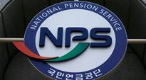 PFRDA to organise National Pension System service fortnight from February 1