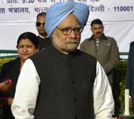 Develop more courses on WTO, FTA: Manmohan to IIFT