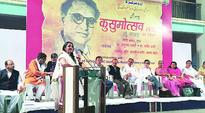 Mushaira and the city of Mumbai: From pre-Partition days to now