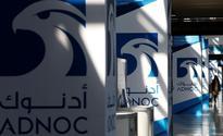 Goldman, JPMorgan, HSBC vie for lead roles on UAE ADNOC retail unit IPO: sources