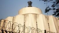 Maharashtra Assembly business to be digitised soon