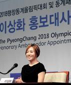 Lee named 2018 Olympics ambassador