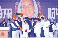 BSP plans door-to-door drive to woo non-Dalits