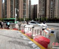Chinese City Installs Automatic Pedestrian Gates to Prevent Jaywalking