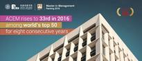 ACEM Ranked 33rd Worldwide in FT Masters in Management Ranking 2016