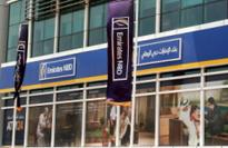 Pricing revealed for Emirates NBD loan