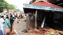 Thrissur: Car rams into bus shelter, kills 3