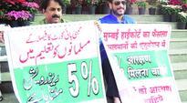 Maratha politics plays out in legislature