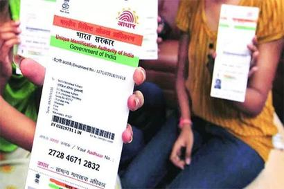 Aadhaar must for opening bank a/c, transaction over Rs 50K