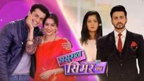 Good news for TV show 'Sasural Simar Ka' fans!