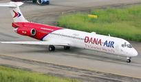 Dana Air begins Lagos-Owerri flight with N12, 600 fare