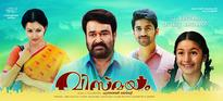 Mohanlal's 'Vismayam' review by audience: Live updates