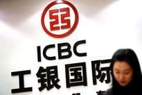 China's largest bank eyes bond issue via Dubai by end-2016
