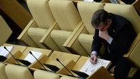 Bill tightening penalties for cheating customers reaches State Duma