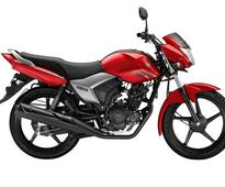 100cc to 150cc Motorcycles in India - Detailed List