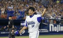 Miura bids farewell with loss in final outing