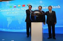 BRICS New Development Bank Launched In Shanghai