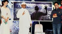 Anna Hazare unveils first poster of biopic titled Anna