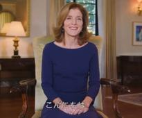 Caroline Kennedy calls ambassador role in Japan her 'greatest privilege' in farewell message