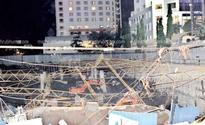 Building collapses in Kochi; Metro service interrupted
