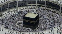 Pakistan: Shia women allowed to perform Haj without male family member