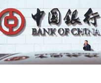 In step with US Federal Reserve: China raises key market interest rates