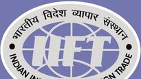 Check: Indian Institute of Foreign Trade (IIFT) declares notification regarding MBA entrance exam