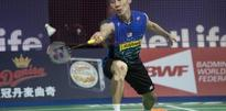 Chong Wei  A king without the jewel crown