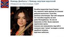 Sasha Grey: Not Dead, No Matter What The Russians Say
