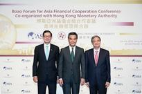 The Boao Forum for Asia and the Hong Kong Monetary Authority Co-organise the Financial Cooperation Conference