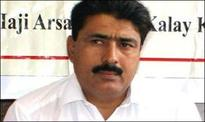 Shakil Afridi denied asylum in US: media