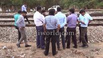 Udupi: Syndicate Bank assistant manager ends life days before wedding