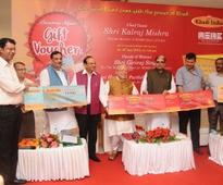 KVIC LAUNCHED GIFT VOUCHERS TO BOOST KHADI SALE